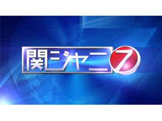 『関ジャニ7』初ゴールデン進出!歌舞伎界を取材…女形&稽古&殺陣などにも挑戦