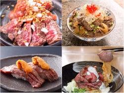 極上「ブランド和牛」を食べ尽くせ! ステーキ・バーガー・寿司まで、肉フェス「東京和牛ショー」開催