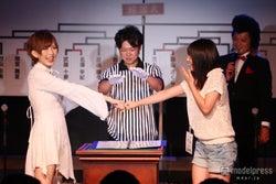 AKB48研究生「じゃんけん本戦」かけ激突!光宗薫の結果は?