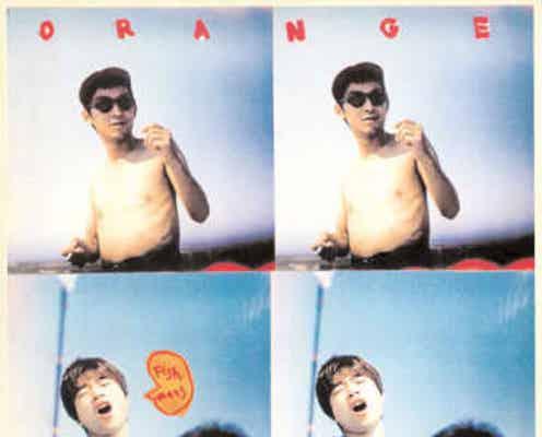 「今まで以上のサウンド体験」!Fishmans・茂木欣一もイチオシの『ORANGE』『Oh! Mountain』が180g重量盤LPとして登場!!