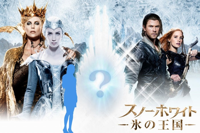 映画「スノーホワイト」本物の氷の玉座が1日限定で登場(C)Universal Pictures