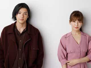 AAA宇野実彩子、山田裕貴とMV初共演「あんな辛い喧嘩はない」印象的なシーン明かす
