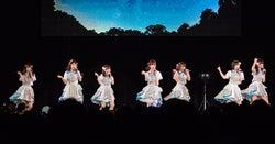 「VAZRIDE 2018.summer」のイベント中にサプライズ発表 (提供写真)