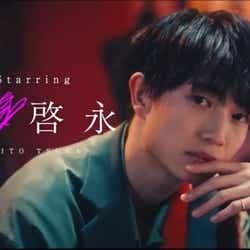 綱啓永(C)AbemaTV, Inc.