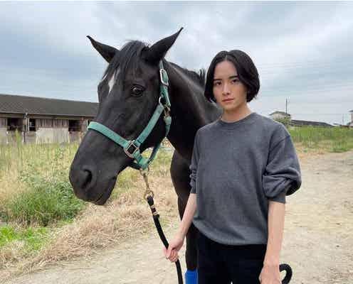 板垣李光人演じる失声症の厩務員・木崎誠のビジュアル解禁「馬たちも頑張ってくれています」<風の向こうへ駆け抜けろ>