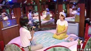 テレ東、千鳥冠番組で「ラブホテル図鑑を作りたい」というツイート主にコンタクト