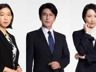 阿部寛主演「ドラゴン桜」に及川光博・早霧せいな・江口のりこ出演決定