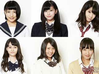 結果!日本一可愛い女子高生を決めるミスコン【中部地方予選/ファイナリスト12人発表】