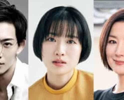 土村芳が小川糸原作の「ライオンのおやつ」で主演。竜星涼、鈴木京香が共演