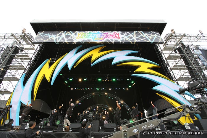 THE RAMPAGE from EXILE TRIBE (C)イナズマロック フェス 2018 実行委員会