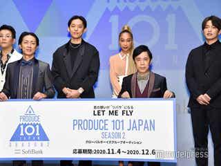 「PRODUCE 101 JAPAN」シーズン2始動決定 応募資格・トレーナーなど概要発表