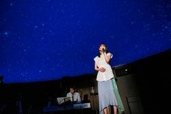 """JY(知英)、""""星が降る""""プラネタリウムでスペシャルライブ 同歌詞の5曲を一挙披露"""