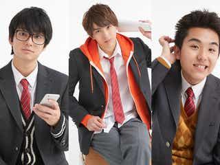 中川大志主演映画「覚悟はいいかそこの女子。」連続ドラマ化 健太郎、甲斐翔真、若林時英らキャストも発表