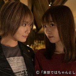 内田理央演じる桃江、レズビアンバーで美女にキュン!?『来世ちゃん』傑作選・第二夜