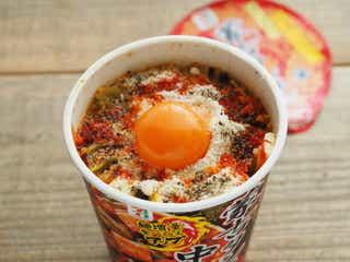 ちょい足しで旨さ無限大!蒙古タンメンのアレンジレシピ5種を食べ比べ