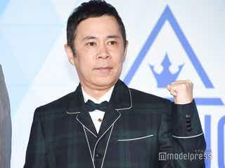 """電撃結婚のナイナイ岡村隆史、妻とは知り合って10年""""支えられ婚"""" プロポーズの言葉明かす"""