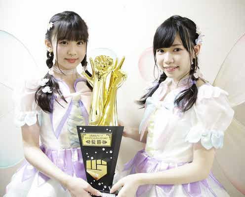 AKB48じゃんけん大会、8代目女王にHKT48荒巻美咲&運上弘菜