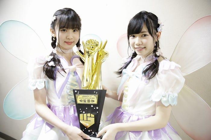 昨年優勝したfairy w!nk(荒巻美咲、運上弘菜)(C)AKS