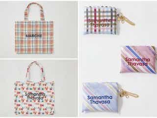 「サマンサタバサ」 大容量のエコバッグを発売