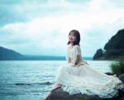 牧野由依、シリーズ最終章となる『ARIA The BENEDIZIONE』の主題歌を担当!オリジナルサントラも同時発売決定!