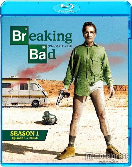 「ブレイキング・バッド」シーズン1~ファイナル・シーズン発売中/発売・販売元:ソニー・ピクチャーズ エンタテインメント/(C)2008-2013 Sony Pictures Television Inc. All Rights Reserved.