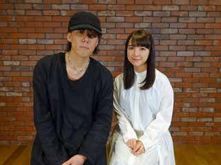 上白石萌音、野田洋次郎から初の楽曲提供 綾野剛主演映画「楽園」主題歌に決定