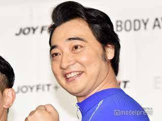 ジャンポケ斉藤慎二、結婚式までに20kg減量宣言 現在の体重も告白