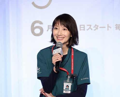 波瑠、岡崎紗絵にののしられるのは「あまり嫌いではなかったです(笑)」<ナイト・ドクター>