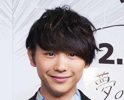 """須賀健太、V6回の『バズリズム02』出演決定で大興奮!「初の公式のお仕事!」""""V6愛""""あふれる"""