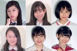 「JCミスコン2018」関西エリア候補者公開 投票スタート<日本一かわいい女子中学生>