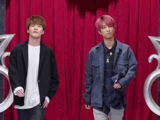 SixTONES田中樹&Snow Man深澤辰哉「ぐるナイ」初登場で即興コラボ披露
