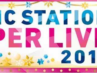 ミュージックステーションSUPER LIVE、曲目発表!嵐・EXILE・AKB・三代目JSB・SMAP・乃木坂・ミスチル・ラルクら豪華アーティストが、ヒット曲の数々を披露!