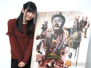2016年ブレイク必至!注目女優・岡本夏美、日本初の試みに挑戦で「新感覚」「予想以上でした」