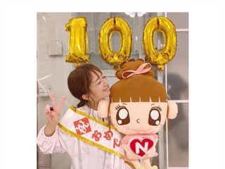 辻希美、インスタフォロワー100万人突破に感謝「何かやりたいなぁ」ファンへ予告も