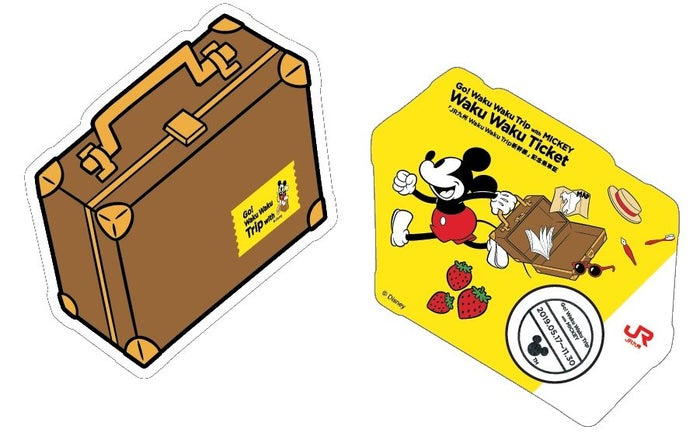 Waku Waku Ticketイメージ(C)Disney