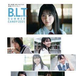 「B.L.T. SUMMER CANDY 2021」(東京ニュース通信社刊、8月11日発売)裏表紙(提供写真)