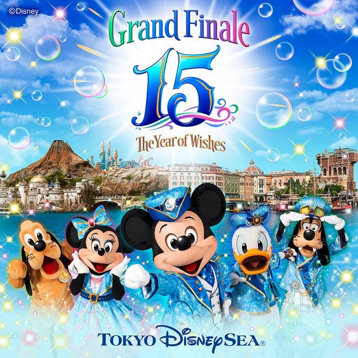 """東京ディズニーシー15周年""""ザ・イヤー・オブ・ウィッシュ"""" ~グランドフィナーレ~"""