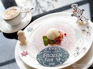 ディズニー、「アナ雪」をイメージした繊細なデザートで冬を堪能<試食レポ>