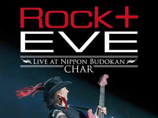 Char、日本ロック史に新たな伝説としてその名を刻んだコンサート『ROCK+』の映像作品化が決定!