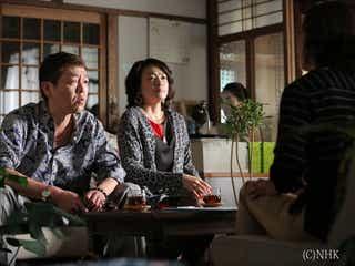 玉袋筋太郎と田中美奈子が『全力離婚相談』で離婚危機の夫婦役で共演