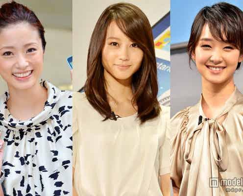 堀北真希、上戸彩、剛力彩芽ら女優陣が新型「iPhone」アピール 発売記念セレモニーに駆けつける