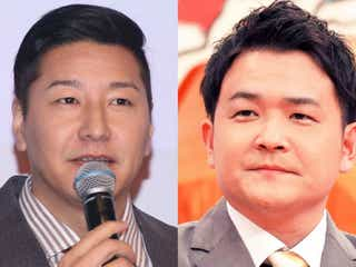 チョコプラ長田、番組テロップの間違い指摘に千鳥・ノブが謝罪 「ごめん!」