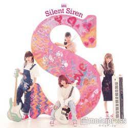 Silent Siren 4thアルバム「S」(3月2日リリース)/通常盤