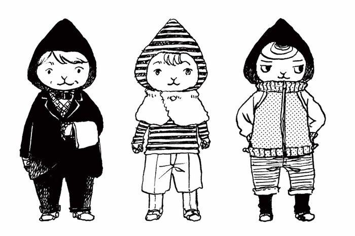 3人が演じるアンドロイドの原作イラスト(C)岩岡ヒサエ/集英社