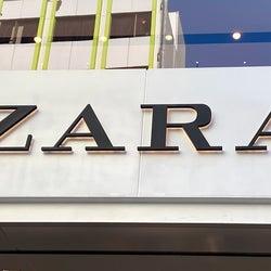 """「これは買って間違いなし!」ZARAの""""高見えアイテム""""がおしゃれすぎ!"""