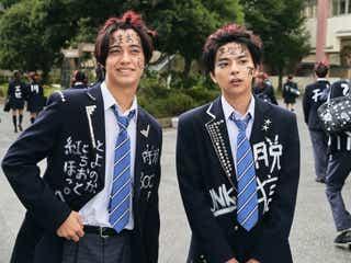 『ブラック校則』佐藤勝利×髙橋海人、奇抜なヘアスタイルで顔に「黒歴史」「あまおう」