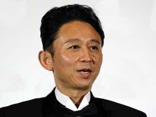 有吉弘行、高級寿司デビューで衝撃展開 「俺には早かった」と猛省