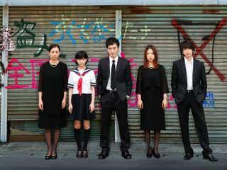 新井浩文被告出演「台風家族」上映決定