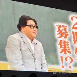 秋元康氏(C)モデルプレス