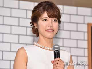 神田愛花、夫・バナナマン日村勇紀の淫行疑惑報道受けコメント